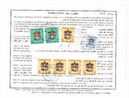 Paketkarte Einschreiben Baniyass 6.05.1986 Abu-Dhabi Nach Indien - Abu Dhabi