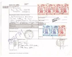 Paketkarte Einschreiben Bahrain  30.10.1986 Manama-Bahrain Nach Indien - Bahreïn (1965-...)