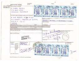 Paketkarte Einschreiben Bahrain  23.08.1987 Manama-Bahrain Nach Indien - Bahreïn (1965-...)