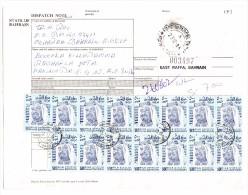 Paketkarte Einschreiben  East Raffa Bahrain 13.12.1986 Nach Indien - Bahreïn (1965-...)