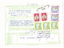 Luftpost Paketkarte Einschreiben  Airport-Kuwait  Nach Indien - Koweït