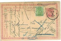 Entier/Postwaarde 10 Ct + 5ct GILLY 4.II.1922 Vers Charleroi Retour.../Terug. .+ REBUT In Kader    Vertikale Plooi - 1915-1920 Albert I