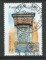 3441 - Fontaine Nejjarine (Maroc) - Frankreich
