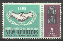 New Hebrides - 1965 ICY 5c MH *     Sc 110 - English Legend