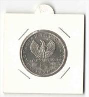 5 Drachmas 1971 (Greece, Grece, Griechenland, Griekenland, Grecia, Drachmai Coin) - Greece