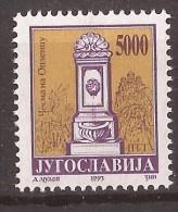 1993  2588 A  JUGOSLAVIJA JUGOSLAWIEN FREIMARKE BRUNNEN  K 13 1-4  MNH - 1992-2003 Repubblica Federale Di Jugoslavia