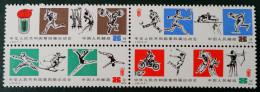 4 EMES JEUX SPORTIFS NATIONAUX 1979 - BLOC DE QUATRE NEUF ** - YT 2237/40 - MI 1502/05 - 1949 - ... République Populaire