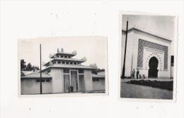 BORDEAUX FOIRE 1936 (2 PHOTOS DE LA FOIRE DE JUILLET) - Other
