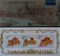 CARROSSES ANCIENS 2002 - NEUF ** - YT BL 257 - MI BL 46 - PAPIER GAUFRE ET OR - FOURNI AVEC CERTIFICAT D´AUTHENTICITE - Unused Stamps