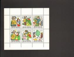 DDR Märchen 1977 ** Kleinbogen Mi.Nr.2281-2286 Mit Nicht Durchgezähntem Unterrand MNH - DDR