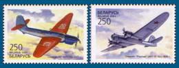Belarus 2001 Mih. 399/400 Aviation. Planes Of Pavel Sukhoy MNH ** - Belarus
