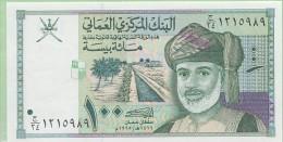 OMAN (SULTANAT D´) - 100 Baisa 1995  - Pick 31 - UNC - NEUF - Oman