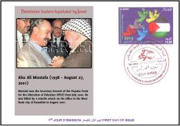 ARGHELIA - 2014 - FDC - Int. Year Of Solidarity With Palestinian People - Palestine - Flag Drapeau Abu Ali Mustafa - Briefe