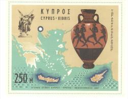 Hb-5 Chipre - Cipro