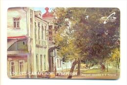 Russia Samara 150 Years Province Artist Romanov - Russia
