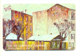 Russia Samara 150 Years Province Artist Ukhanov 2 - Russia