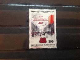 Tunesië / Tunesia - Nationaal Jaar Van De Bioscoop (390) 2010 Very Rare! - Tunesië (1956-...)