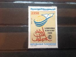 Tunesië / Tunesia - Internationale Boekendag (2350) 2011 Very Rare! High Value! - Tunesië (1956-...)