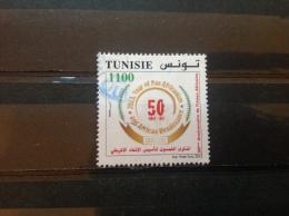 Tunesië / Tunesia - 50 Jaar African Union (1100) 2013 Very Rare! - Tunesië (1956-...)