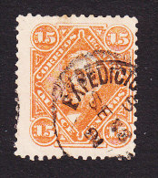 Argentina, Scott #64, Used, San Martin, Issued 1888 - Oblitérés