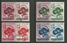 Deutsches Okkupation 1941 Serbia Serbien Michel 54 - 57 III & 54 - 57 II In Pairs O - Besetzungen 1938-45