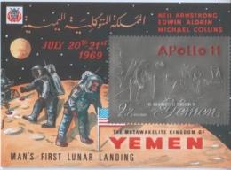 Apollo 11 - Man's First Lunar Landing - Asia