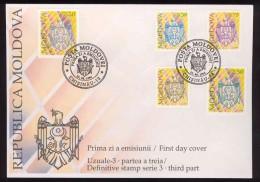 Moldova 1994, Definitives, Issue III, FDC - Moldova