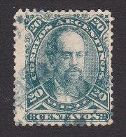 Argentina, Scott #64A, Used, Julio A. Roca, Issued 1888 - Argentine