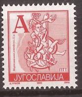 1993  2601 IA  JUGOSLAVIJA JUGOSLAWIEN FREIMARKE -A- BUCHMALEREI  RELIGION   K 13 1-4  MNH - 1992-2003 Repubblica Federale Di Jugoslavia