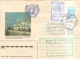 LD-787   PW    1997    UNO VIGNET  HERCEGOWINA   +  POLICE CIVIL  SARAJEVO AIRPORT  Met Bijfrankering - 1917-1923 Republic & Soviet Republic