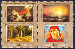 RUSSIE 1998 YT N° 6337 à 6340 ** - Ongebruikt