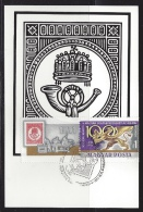HUNGARY - 1971. Maximum Card  - Centenary Of The 1st Hungarian Postage Stamp / Post Horn Mi:2692. - Maximum Cards & Covers