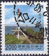 Taiwan (Formosa) 1992 - Headlight Of Yeh Liu ( Mi 2042 - YT 1978 ) - Phares