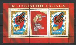 Tajikistan 2005.Victory Day, S/s, MNH - Tadjikistan