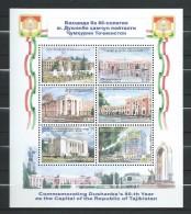Tajikistan 2004.DUSHANBE COMMEMORATION SHEETLET. BUILDINGS. MNH. - Tadjikistan