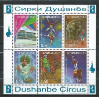 Tajikistan 2004.Dushanbe Circus, S/s Perforated.MNH - Tadjikistan