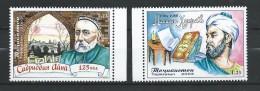 2003. Tajikistan, Famous Persons, N. Nosrav & S.Ayni, 2v, Mint/** - Tadjikistan