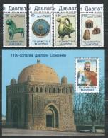 Tajikistan Tadjikistan 1999 1100th Anniversary Of State Samanid, S Tomb In Buhara,Mi.Nr. 156-160 Bl.16.MNH - Tadjikistan