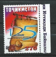 Tajikistan 1999.U.P.U 1999.MNH - Tadjikistan