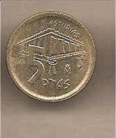 Spagna - Moneta Circolata Da 5 Pesetas - 1995 - [ 5] 1949-… : Royaume