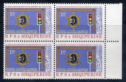 ALBANIA 1986 Transport Workers Block Of 4  MNH / **.   Michel 2301 - Albania