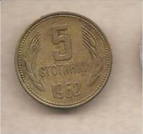 Bulgaria - Moneta Circolata Da 5 Stotinki - 1962 - Bulgaria
