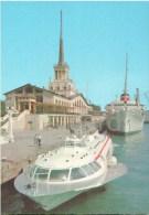 Sea Port - Passenger Boat - Sochi - Postal Stationery - 1979 - Russia USSR - Unused - Russie