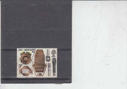 GRAN BRETAGNA  1972 - Unificato  665 -  Architettura - 1952-.... (Elisabetta II)