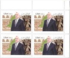Lebanon 2012 RARE Dialogue Among Civilizations MNH Block/4 (President Suleiman) - Lebanon