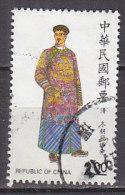 PGL C0342 - TAIWAN FORMOSE Yv N°1914 - 1945-... République De Chine