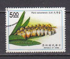 PGL C0347 - TAIWAN FORMOSE Yv N°1952 - 1945-... République De Chine