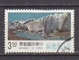 PGL C0351 - TAIWAN FORMOSE Yv N°2054 - 1945-... République De Chine