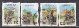 PGL C0379 - TAIWAN FORMOSE Yv N°2083/86 - 1945-... République De Chine