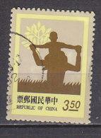 PGL C0399 - TAIWAN FORMOSE Yv N°2069 - 1945-... République De Chine